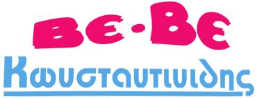 www.bebe-konstantinidis.gr