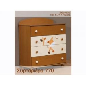 Συρταριέρα 770 Nek 0111-09