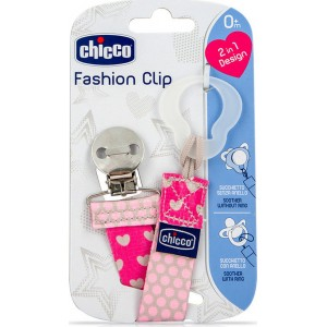 Fashion Κλιπ Πιπίλας Chicco Για Κορίτσι Ροζ C70-09341-10