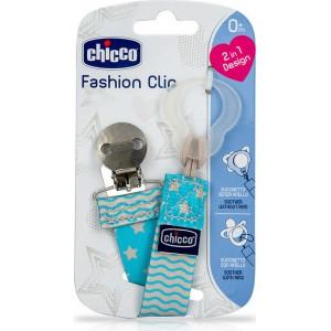 Fashion Κλιπ Πιπίλας Chicco Για Αγόρι Σιέλ C70-09341-20