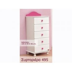 Συρταριέρα 495 Nek 0111-04